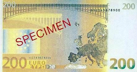 ユーロ紙幣に描かれている建造物は