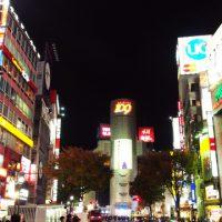 「渋谷109」の名前の由来