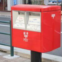 韓国では落し物は郵便ポストへ