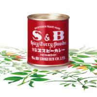 S&B(エスビー)食品の「S&B」は何の略?
