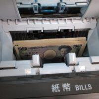 ATMで現金やカードを取り忘れたら