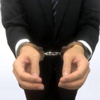 日本で最も重い犯罪は何?