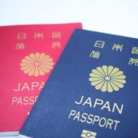 パスポートの色は5色もある
